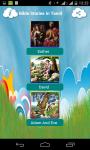 Bible Stories In Tamil screenshot 5/5