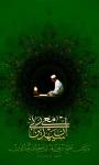 Best Islamic Wallpapers screenshot 5/5