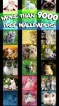 Wallpapers & Backgrounds 9000+ screenshot 3/5