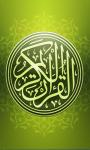 The Holy Quran MP3 screenshot 1/2