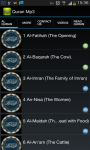 The Holy Quran MP3 screenshot 2/2