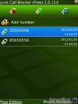 Junk Call Blocker screenshot 3/3