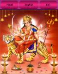 Durga ma chalisa screenshot 1/4