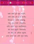 Durga ma chalisa screenshot 2/4