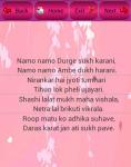 Durga ma chalisa screenshot 3/4
