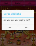 Durga ma chalisa screenshot 4/4