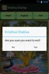 KrishnaChalisha screenshot 4/4