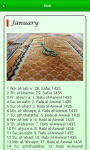 Islamic Calendar 2014 screenshot 1/1