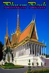 Phnom Penh screenshot 1/3