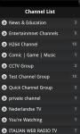 TV_onlinr screenshot 2/3