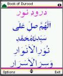 Durood Arabic screenshot 1/1