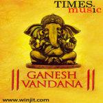 Ganesh Vandana Lite screenshot 1/2
