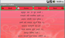 Gaytri Chalisa screenshot 3/4
