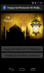 Happy Ied Mubarak HD Wallpaper screenshot 2/6