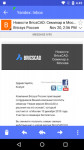 Aqua Mail Pro intact screenshot 4/6