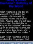 High Holiday Guide (Tishrei) screenshot 1/1
