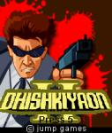 Dhishkiyaon2 screenshot 1/1