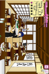 Lees  Sushi  and  Ramen  Diner screenshot 2/2