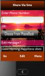 Good Morning SMS Messages screenshot 3/3
