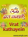 Vrat Kathayein screenshot 2/4