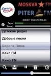 - Radio Time Machine Lite screenshot 1/1
