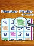 Number Finder Free screenshot 1/6