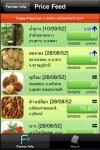 Farmer Info screenshot 1/1