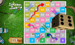 Snakes and Ladders 3D Free screenshot 3/5