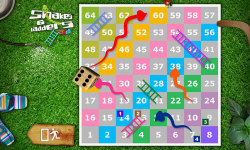 Snakes and Ladders 3D Free screenshot 5/5