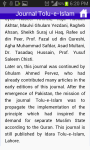 Allama Iqbal History Legendary Urdu Poet screenshot 3/3