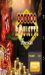 American Casino Roulette screenshot 2/6