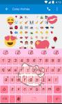 Kitty Theme -Emoji Gif Keyboard screenshot 2/5
