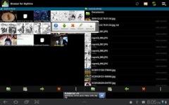 Browser for SkyDrive screenshot 1/6