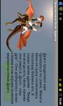 Johnny adventures - Dragon screenshot 3/3