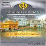 Guru Nanak Jayanti Vol 4 Lite screenshot 1/2