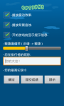 StartAppGame screenshot 2/4
