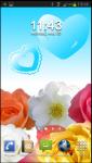Wallpaper Flowers HD screenshot 2/6
