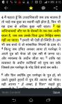 Hindi Bible: Easy-to-Read Version screenshot 1/3