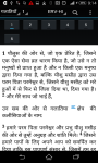 Hindi Bible: Easy-to-Read Version screenshot 3/3