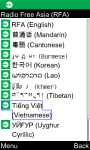 RFA Vietnamese for Java Phones screenshot 5/6