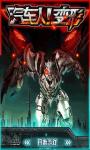 Autobots Deformation screenshot 1/6