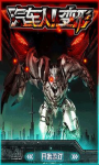 Autobots Deformation screenshot 4/6