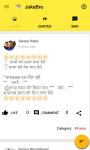 JokeBro-Share Joke SMS and Quote screenshot 1/6