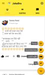 JokeBro-Share Joke SMS and Quote screenshot 2/6