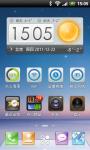 DX Launcher screenshot 1/6