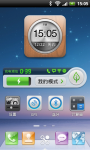 DX Launcher screenshot 2/6