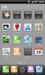 DX Launcher screenshot 3/6