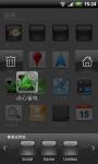 DX Launcher screenshot 4/6