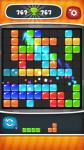 Candy block puzzle screenshot 3/5