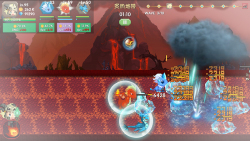 dragon go screenshot 3/4
